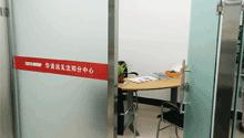 沈阳WEB前端培训中心学习环境
