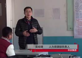嵌入式企业中庆集团与华清达成长期合作关系